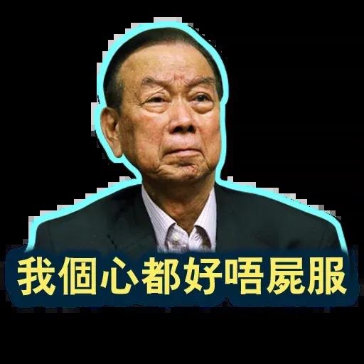 stupid hk blue - Sticker 28