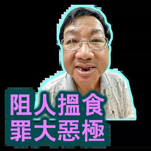 stupid hk blue - Sticker 25