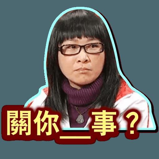 stupid hk blue - Sticker 22