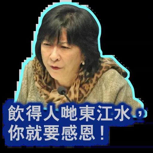 stupid hk blue - Sticker 10