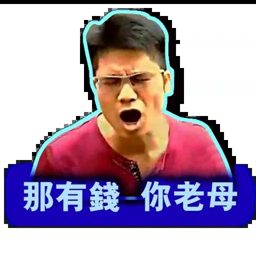 stupid hk blue - Sticker 5