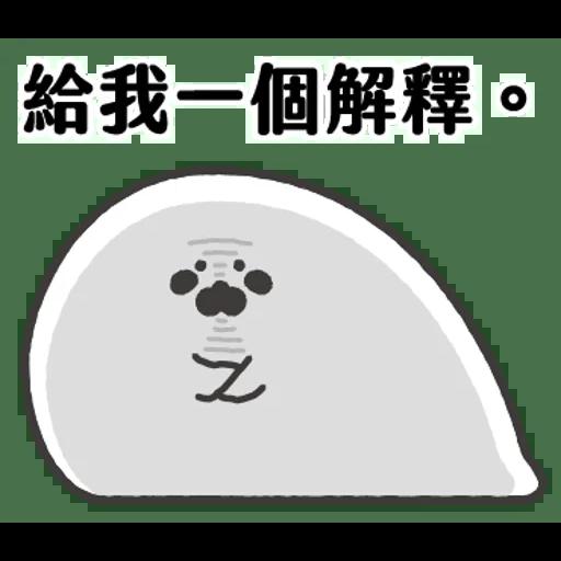 小海豹 - Sticker 16
