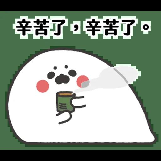 小海豹 - Sticker 10