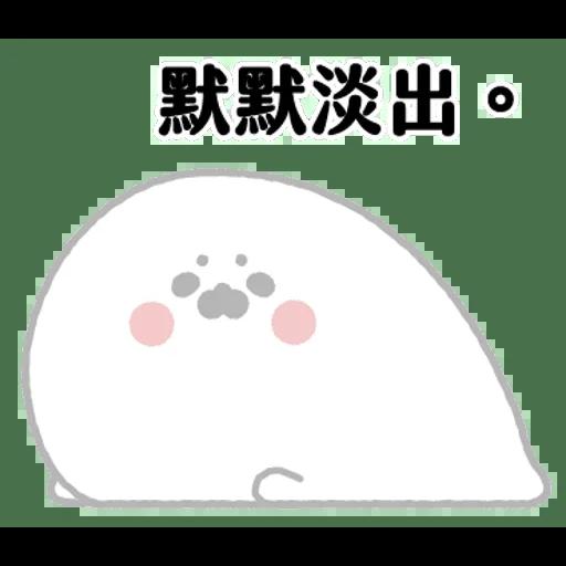 小海豹 - Sticker 19