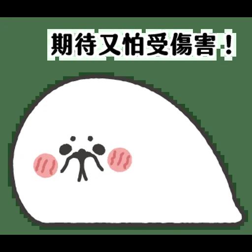 小海豹 - Sticker 17
