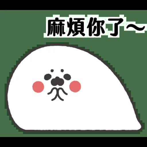 小海豹 - Sticker 2