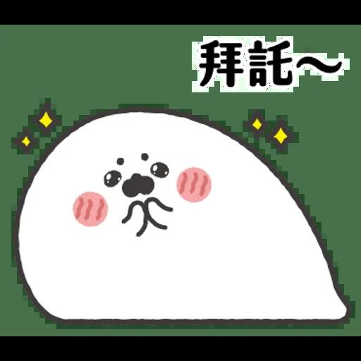 小海豹 - Sticker 14