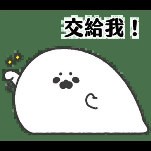 小海豹 - Sticker 3