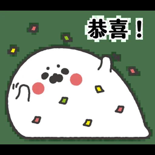小海豹 - Sticker 4