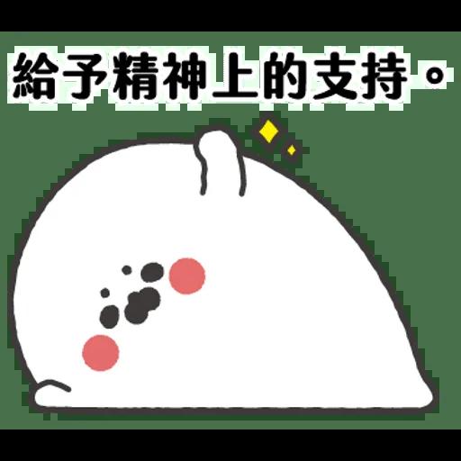 小海豹 - Sticker 8