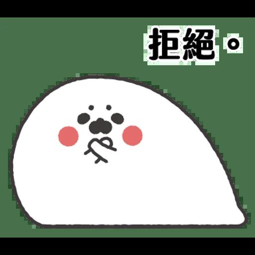 小海豹 - Sticker 13