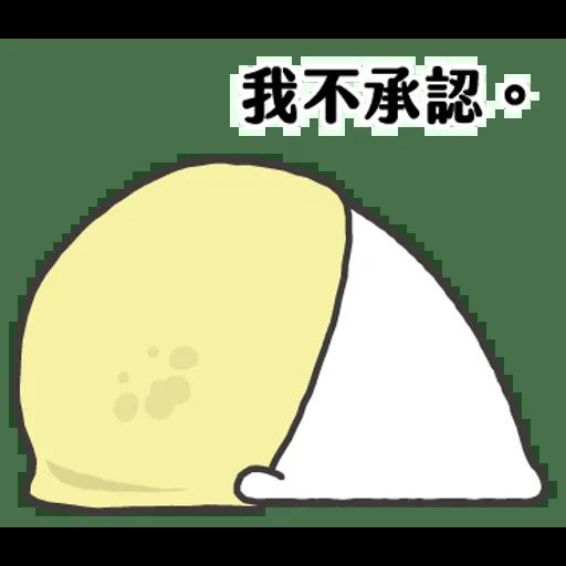 小海豹 - Sticker 11