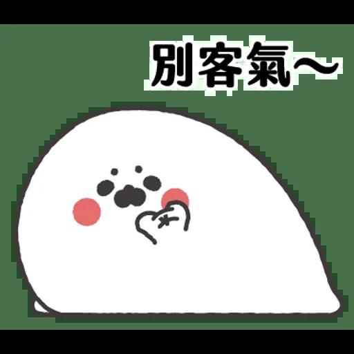 小海豹 - Sticker 5