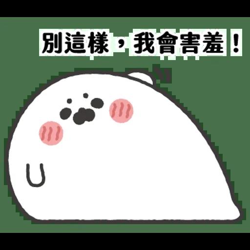小海豹 - Sticker 9