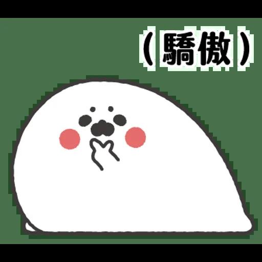 小海豹 - Sticker 7