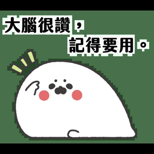 小海豹 - Sticker 18