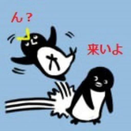 Suicas - Sticker 14