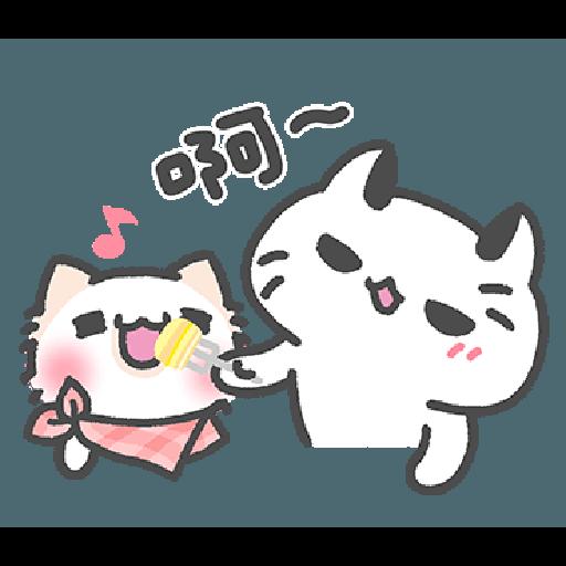 Akunya&Maonya.lovey-dovey date - Sticker 6
