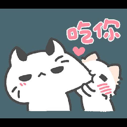 Akunya&Maonya.lovey-dovey date - Sticker 8