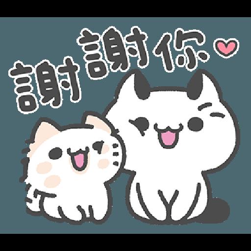 Akunya&Maonya.lovey-dovey date - Sticker 9