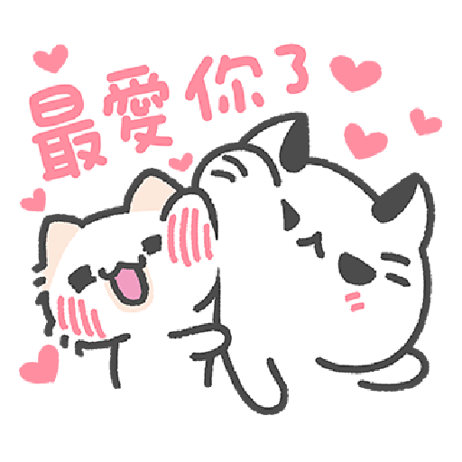 Akunya&Maonya.lovey-dovey date - Sticker 2