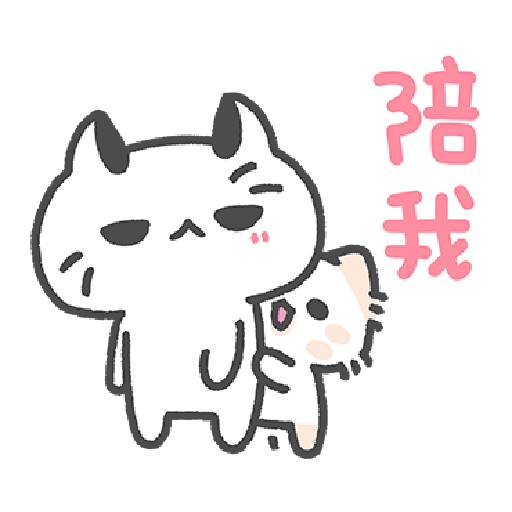 Akunya&Maonya.lovey-dovey date - Sticker 7