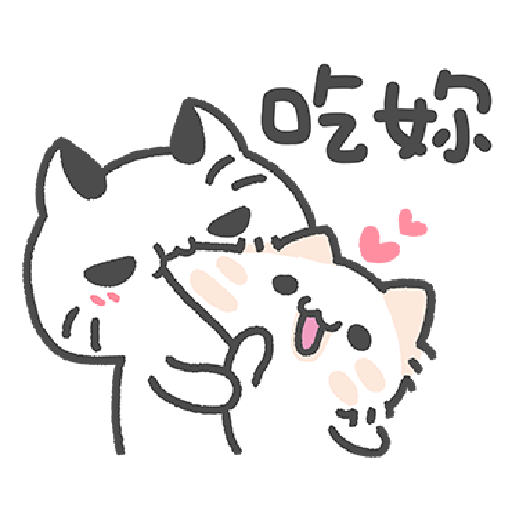 Akunya&Maonya.lovey-dovey date - Sticker 13