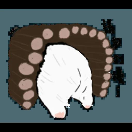 天天有萊 - Sticker 4