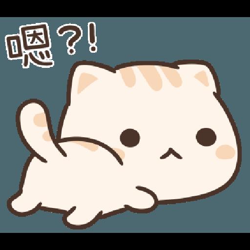 Star Cat Sticker - Sticker 21