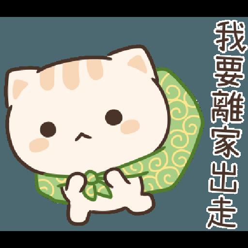 Star Cat Sticker - Sticker 25