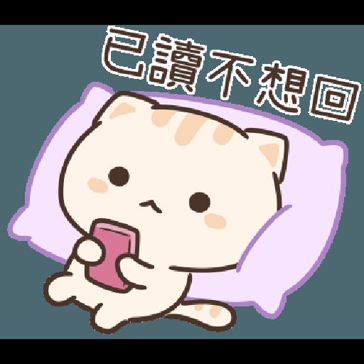 Star Cat Sticker - Sticker 27