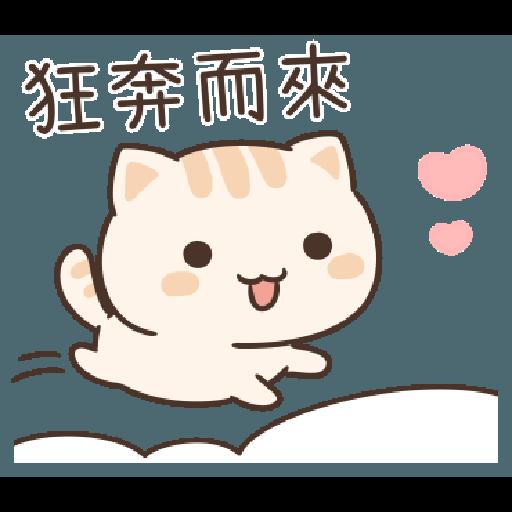 Star Cat Sticker - Sticker 24
