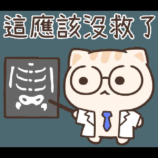 Star Cat Sticker - Sticker 14