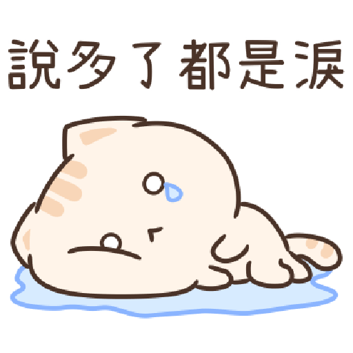 Star Cat Sticker - Sticker 29