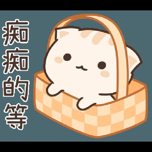 Star Cat Sticker - Sticker 16