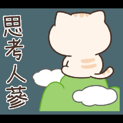 Star Cat Sticker - Sticker 22