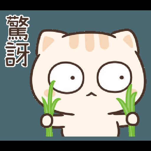 Star Cat Sticker - Sticker 4