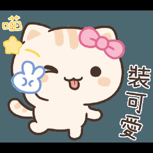 Star Cat Sticker - Sticker 9