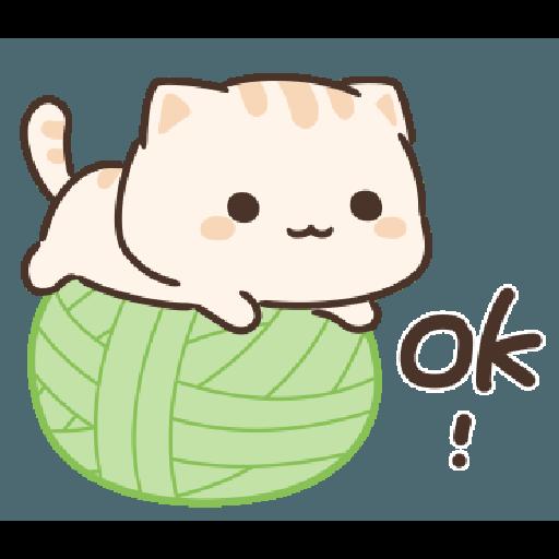 Star Cat Sticker - Sticker 18