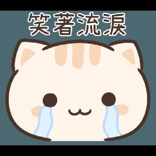 Star Cat Sticker - Sticker 13