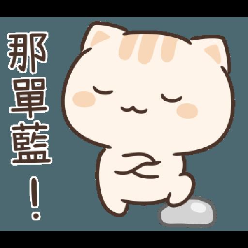 Star Cat Sticker - Sticker 23
