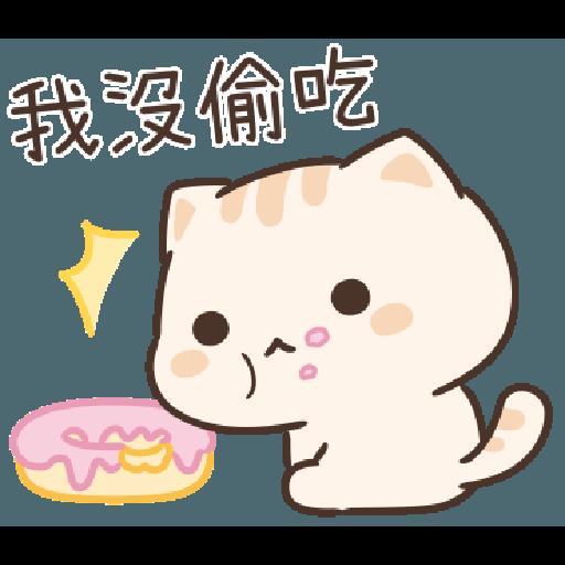 Star Cat Sticker - Sticker 7