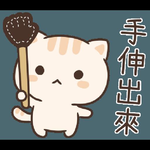 Star Cat Sticker - Sticker 26