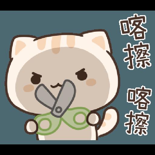 Star Cat Sticker - Sticker 19