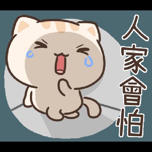 Star Cat Sticker - Sticker 2