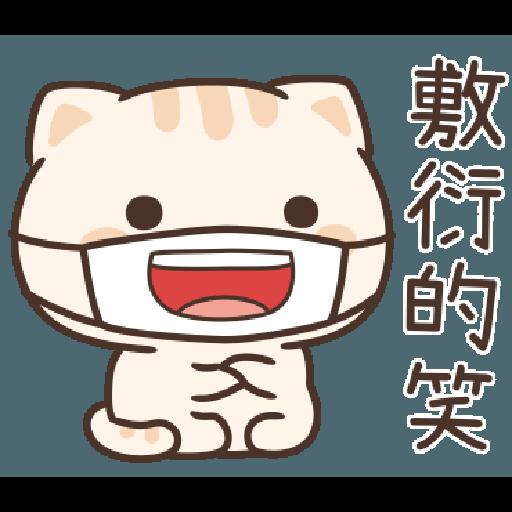 Star Cat Sticker - Sticker 3