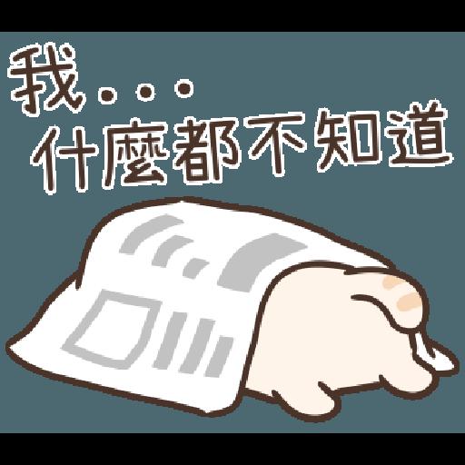 Star Cat Sticker - Sticker 5