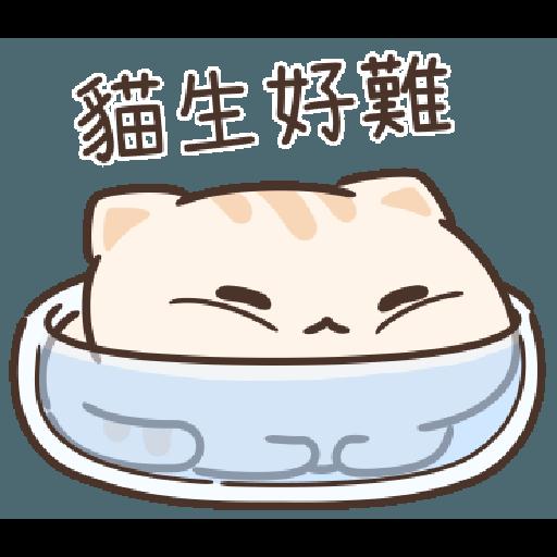 Star Cat Sticker - Sticker 11