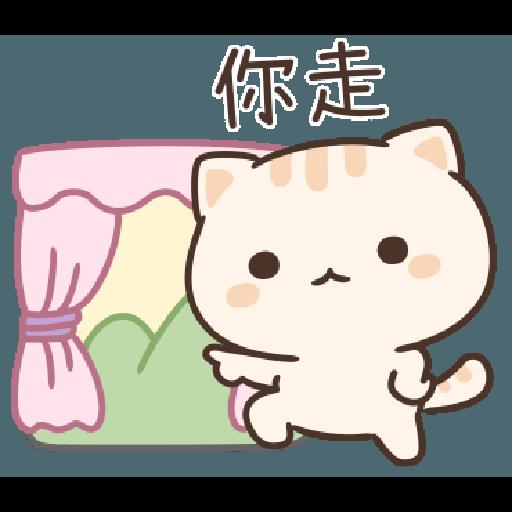 Star Cat Sticker - Sticker 20