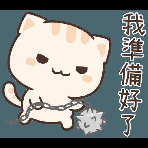 Star Cat Sticker - Sticker 15
